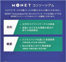 MONET01-thumb-250x238[1].jpg